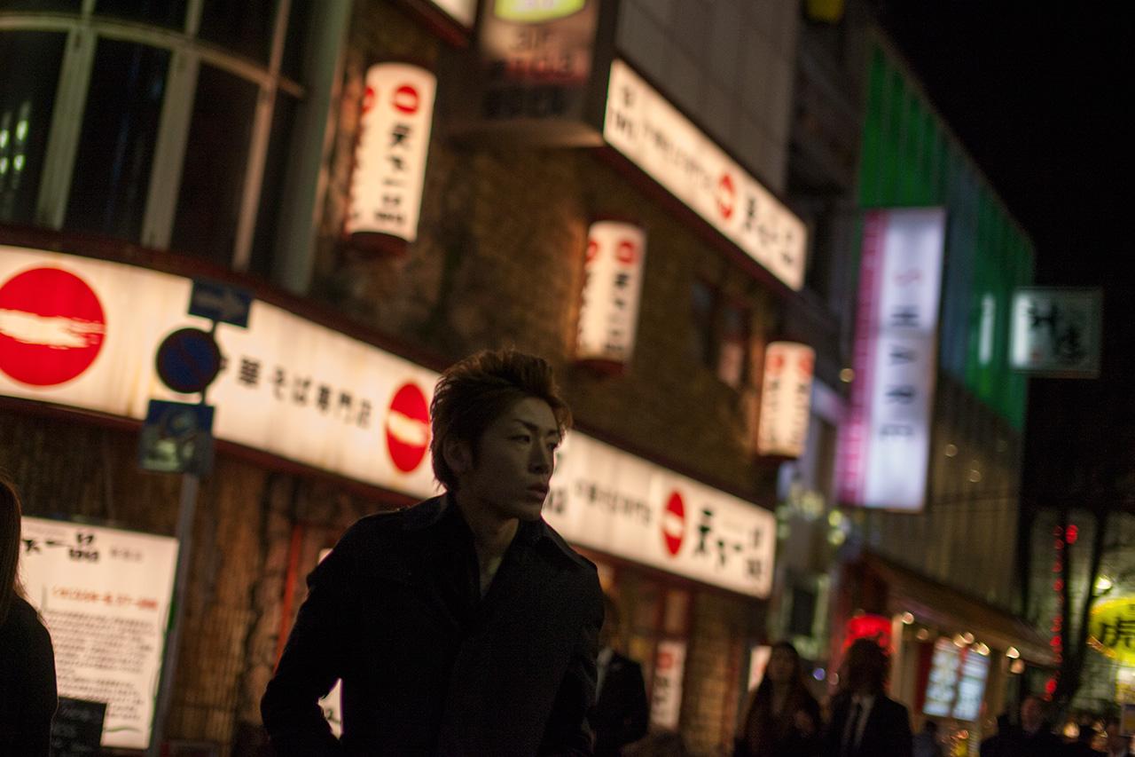 東京人 #7