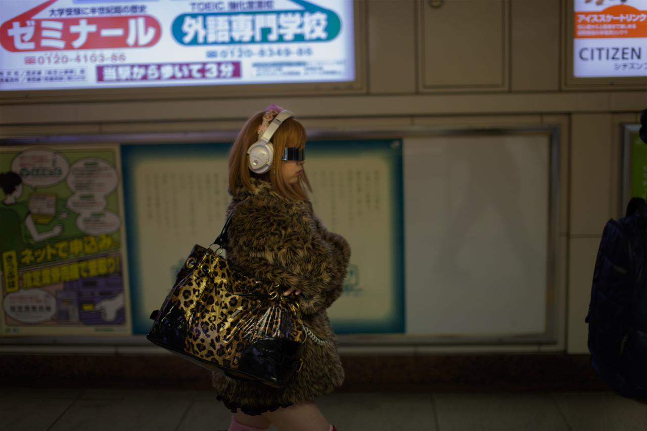 東京人 #65