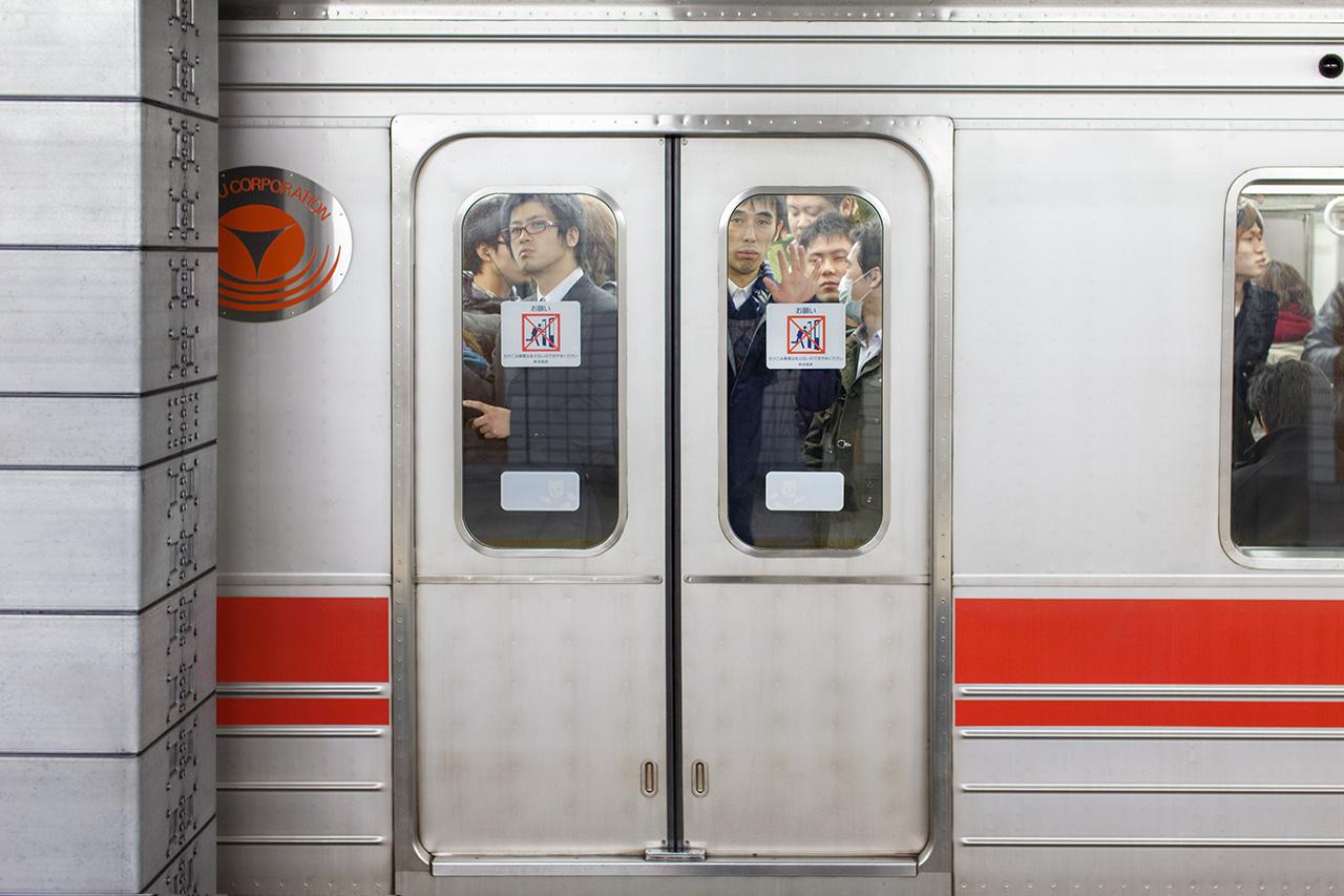 東京人 #47